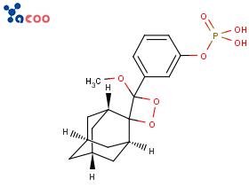 3-(2-螺旋金刚烷)-4-甲氧基-4-(3-磷氧酰)-苯基-1,2-二氧环乙烷
